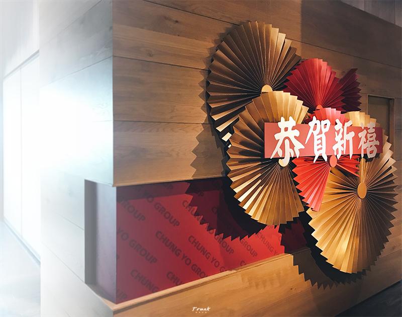 中佑集團辦公室-新年設計佈置-圖3