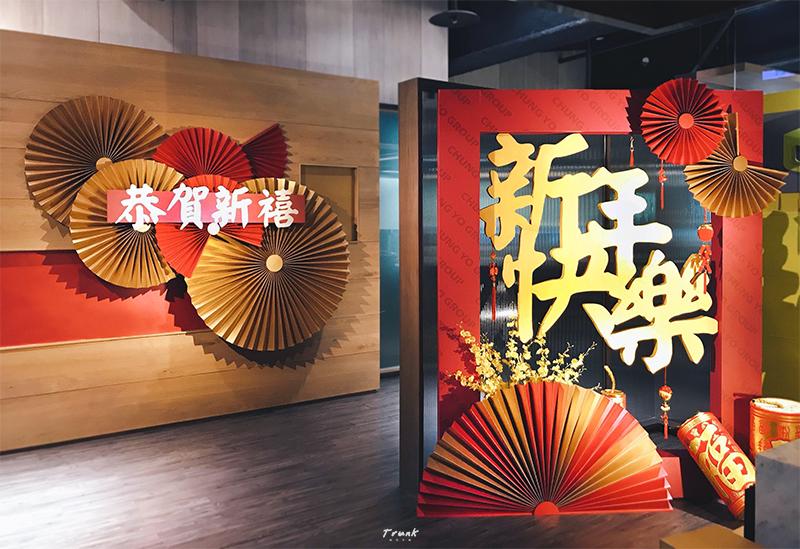 中佑集團辦公室-新年設計佈置-圖1
