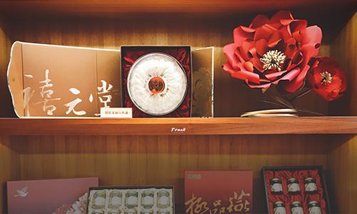 禧元堂燕窩-桌花裝飾設計-圖2