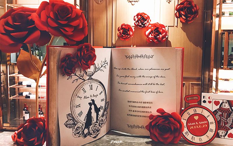 婚禮佈置-封面
