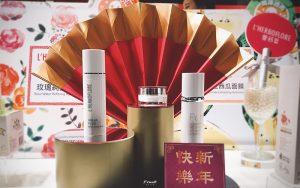 EDN化妝品櫃-摺扇屏風-封面
