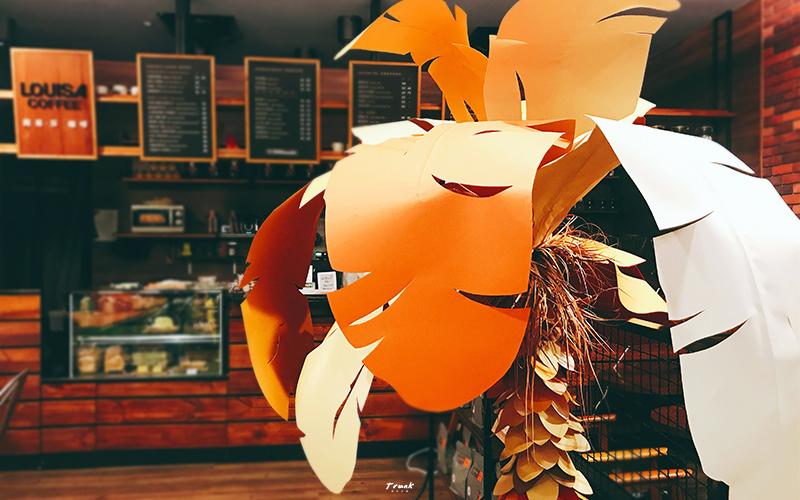 LOUISA咖啡廳-店面佈置-封面