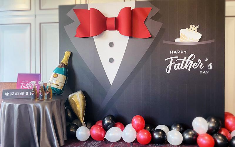 父親節聚餐佈置-封面
