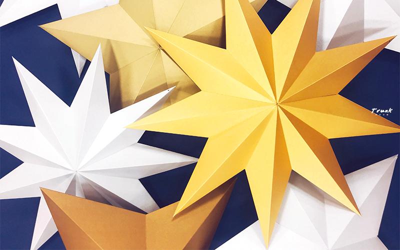 幾何星星-封面