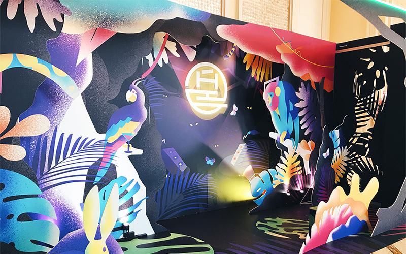 皇喬集團-尾牙設計佈置-封面