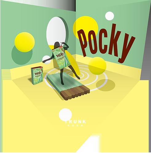 Pocky快閃打卡點-錯視-薄荷示意圖