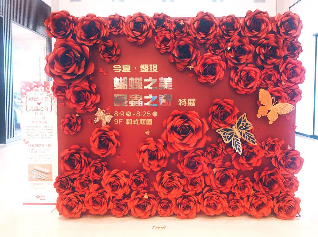 SOGO蝴蝶展-紙藝設計佈置-圖2