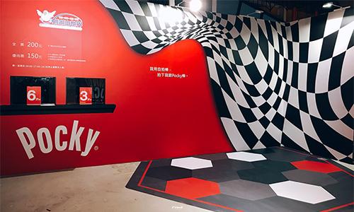 POCKY原創展-展覽設計規劃-圖2