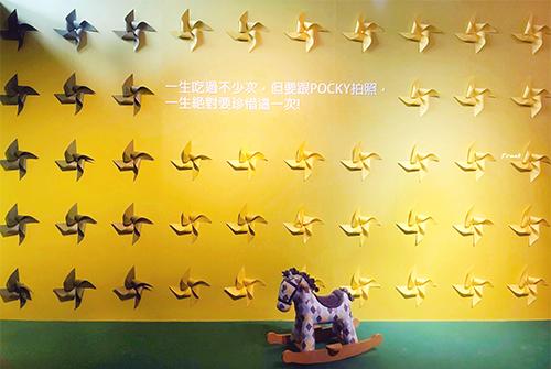POCKY原創展-展覽設計規劃-圖6